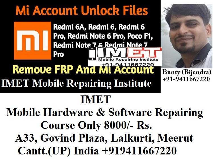 Mi Account Unlock Files: Redmi 6A, Redmi 6, Redmi 6 Pro, Redmi Note
