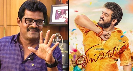 Auto Driver to Ajith's Viswasam – Bose Venkat Inspirational Life Story