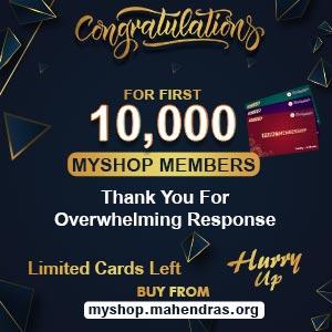 Myshop Membership: Thank You To First 10000 Members