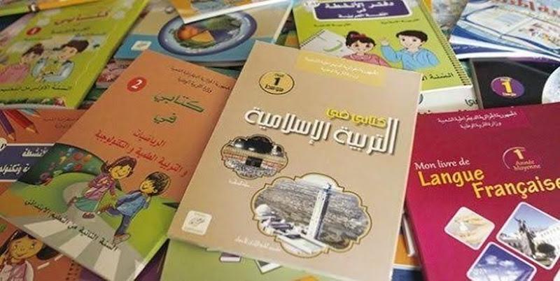 الأسعار الجديدة للكتب المدرسية,قائمة الكتب المدرسية,وزارة التربية الوطنية,الأسعار الجديدة للكتب المدرسية Prix.des.livres 2020 وزارة التربية الوطنية algérie éducation nationale الطور الإبتدائي الطور المتوسط قائمة الكتب 2021