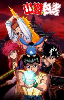 [Imagen: yu-yu-hakusho-Manga-Descargar-Mega-Mediafire.png]