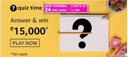 अमेज़ॅन क्विज़ उत्तर  01st अप्रैल 2021- Win 15000 Pay Balance