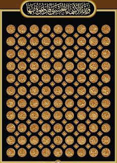 Gambar Kaligrafi Asmaul Husna,  Kaligrafi Asmaul Husna, Kaligrafi Asma Allah SWT, Gambar Kaligrafi Bulat, Gambar Kaligrafi Buah, Gambar Kaligrafi Hewan, Wallpaper Kaligrafi Asmaul Husna, Gambar Wallpaper Asmaul Husna,  Gambar Kaligrafi Asmaul Husna Bentuk Buah, Download Gambar Kaligrafi Asmaul Husna, Kumpulan Kaligrafi Asmaul Husna,