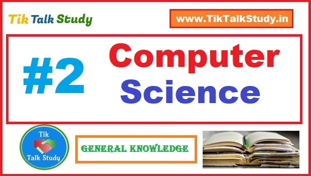 Computer GK #2 Questions and Answer PDF Download - Tik Talk