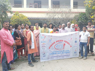 swasthy-bharat-dal-reaches-siwan