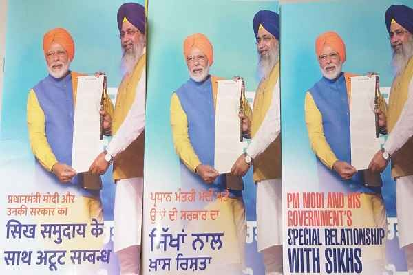 pm-narendra-modi-sarkar-special-relation-with-sikhs-book