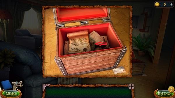 в сундуке находим компас в игре затерянные земли 4 скиталец