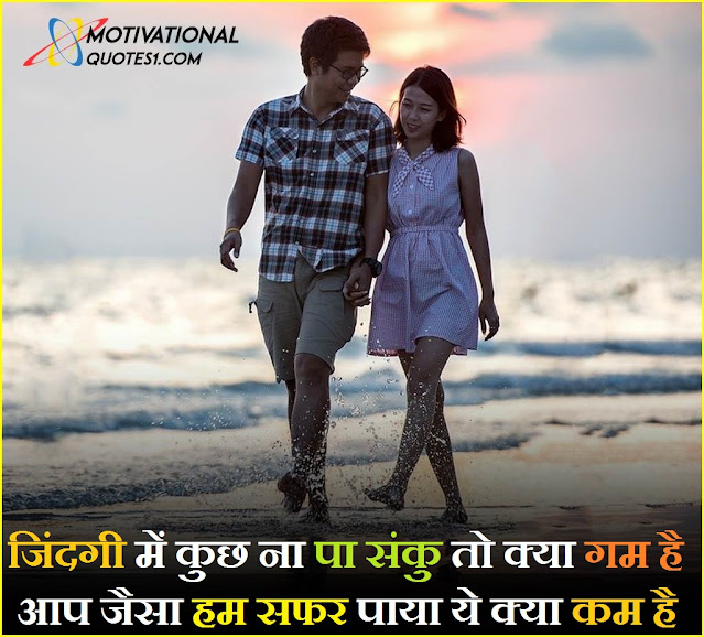 love husband wife status husband wife heart touching quotes in hindi husband and wife quotes in marathi wife husband romantic status husband hurting wife quotes in english