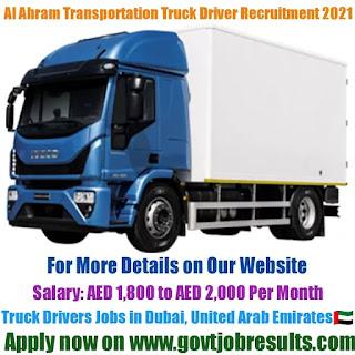 Al Ahram Transportation Truck Driver Recruitment 2021-22