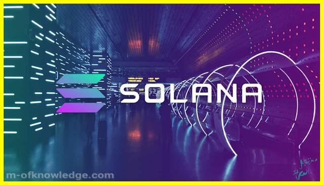 تراجع في قيمة عملة سولانا Solana الرقمية بنسبة 10% إثر عطل في الشبكة