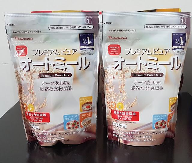 Ngũ cốc yến mạch Nippon Foods, Hàng Nhật