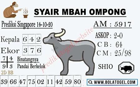 Syair Mbah Ompong SGP Rabu 14 Oktober 2020