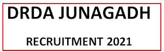 District Rural Development Agency Junagadh Recruitment 2021