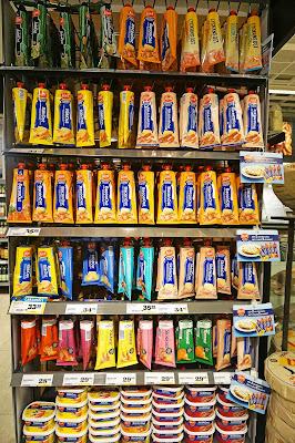tubefood, kalles, Kavli, scandinavian packaging, Swedish cuisine