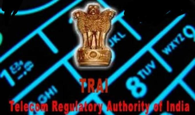 TRAI might invalidate 10 digit mobile number in future