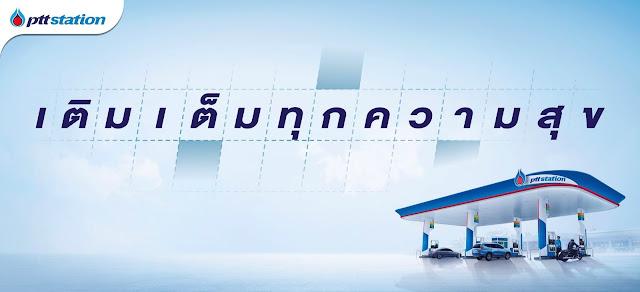"""OR มุ่งสู่การเป็นศูนย์กลางชุมชน พร้อมดูแลคนไทยและเติบโตไปด้วยกัน เปิดตัวแคมเปญโฆษณาชุดใหม่ """"PTT Station"""