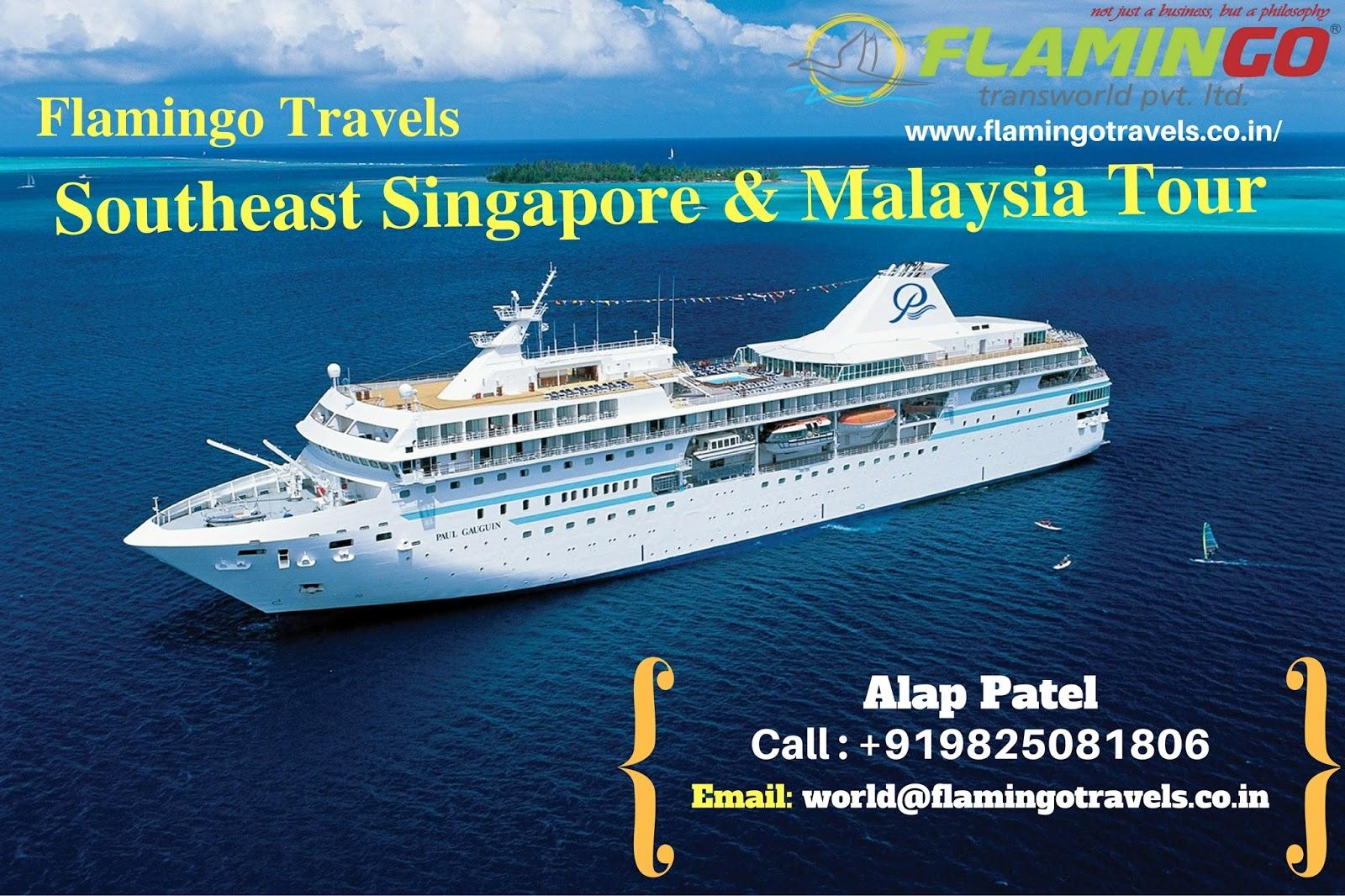 Economical Tour Packages Singapore