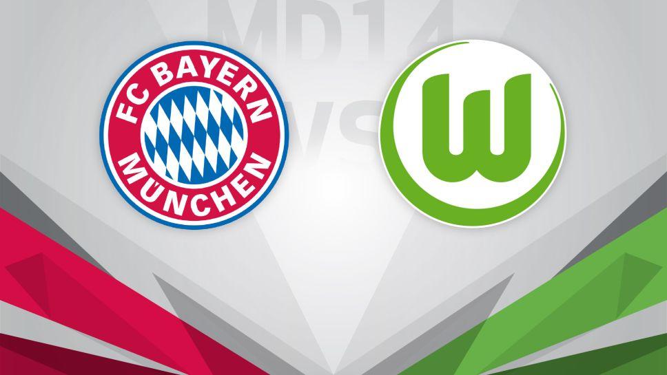 بث مباشر مباراة بايرن ميونخ وفولفسبورج