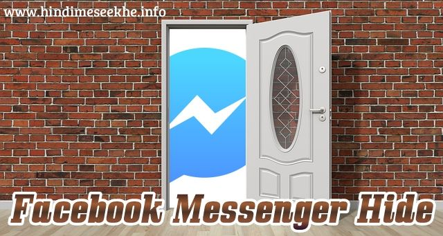 facebook-messenger-hide-kaise-kare