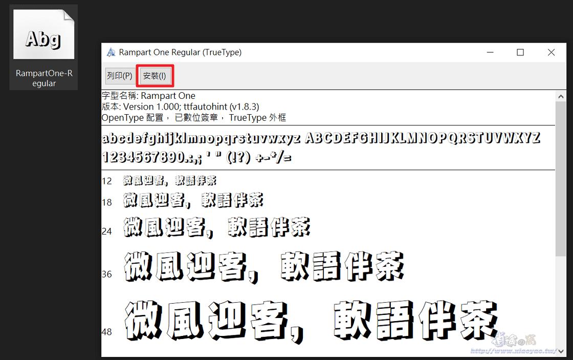 日本 Fontworks 與 Google Fonts 合作,釋出八種字體以免費開源方式供所有人使用