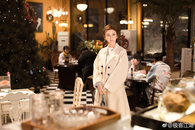 Jing Tian Geek is on the Run