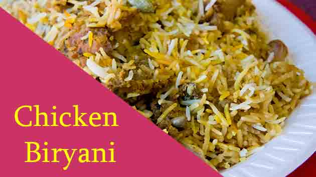 Chicken Biryani Banane ki Vidhi Hindi Me | Chicken Recipes