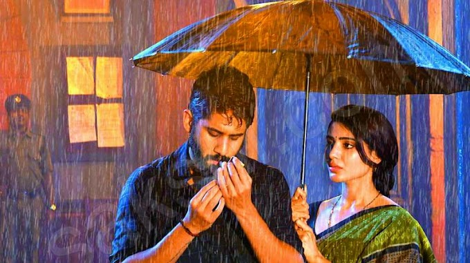 Majili Movie Download Tamilgun, Filmyzilla, Moviezwap & Movierulz