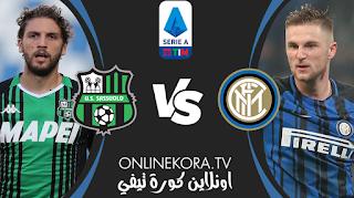 مشاهدة مباراة انتر ميلان وساسولو بث مباشر اليوم 20-03-2021 في الدوري الإيطالي