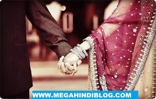 Love Marriage Karne Ke Liye Family Ko Kaise Manaye-7 Mind Blowing Hindi Love Tips