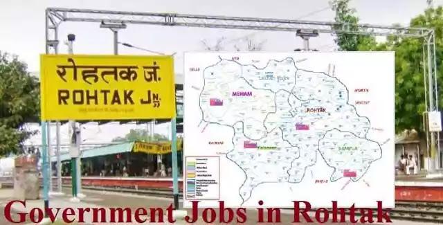 Government Jobs Rohtak