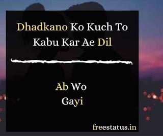 Dhadkano-Ko-Kuch -Love-Pain-Quotes