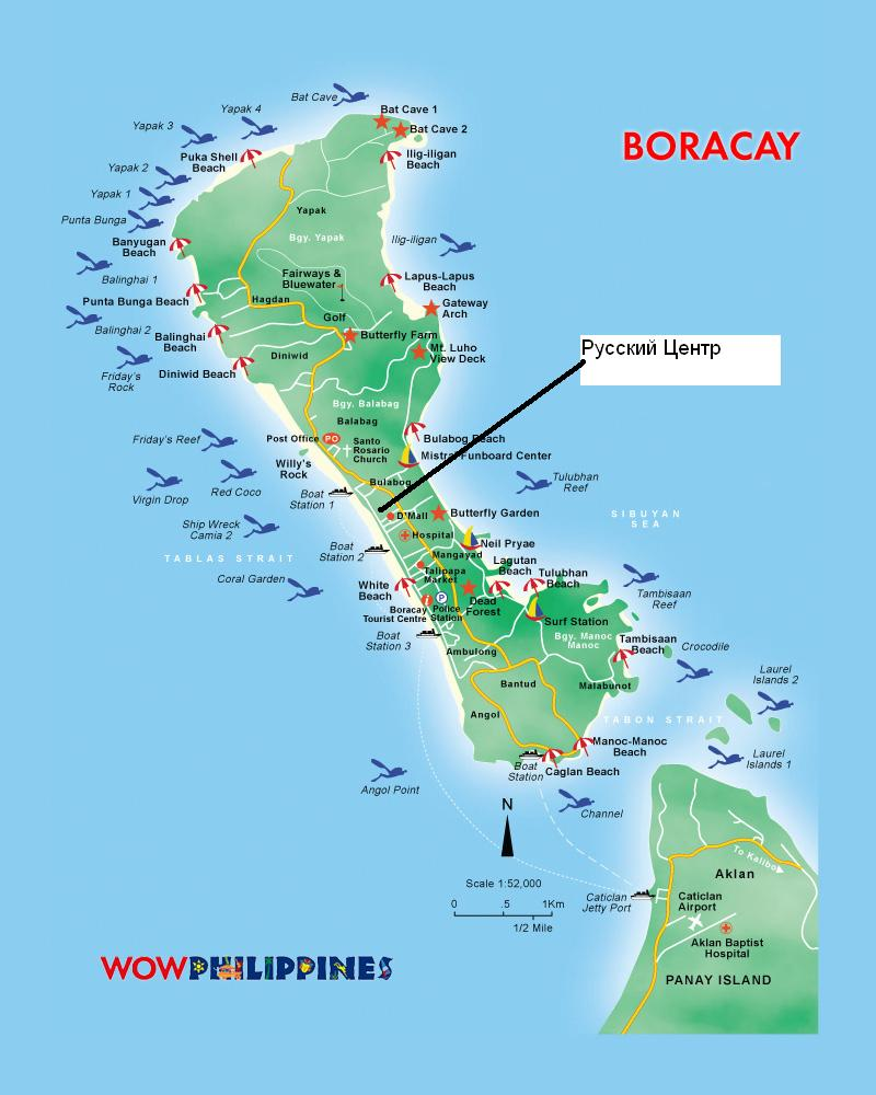 Boracay Beach: BORACAY ADVENTURE: GENERAL INFORMATION