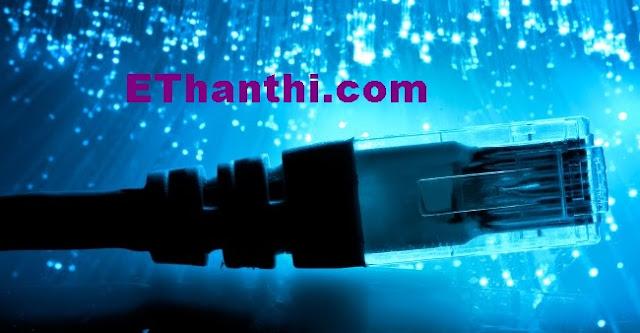 அன்லிமிடட் பிளான் இணைப்பை வேகப்படுத்த? | Have you got an internet connection on an Unlimited Plan?