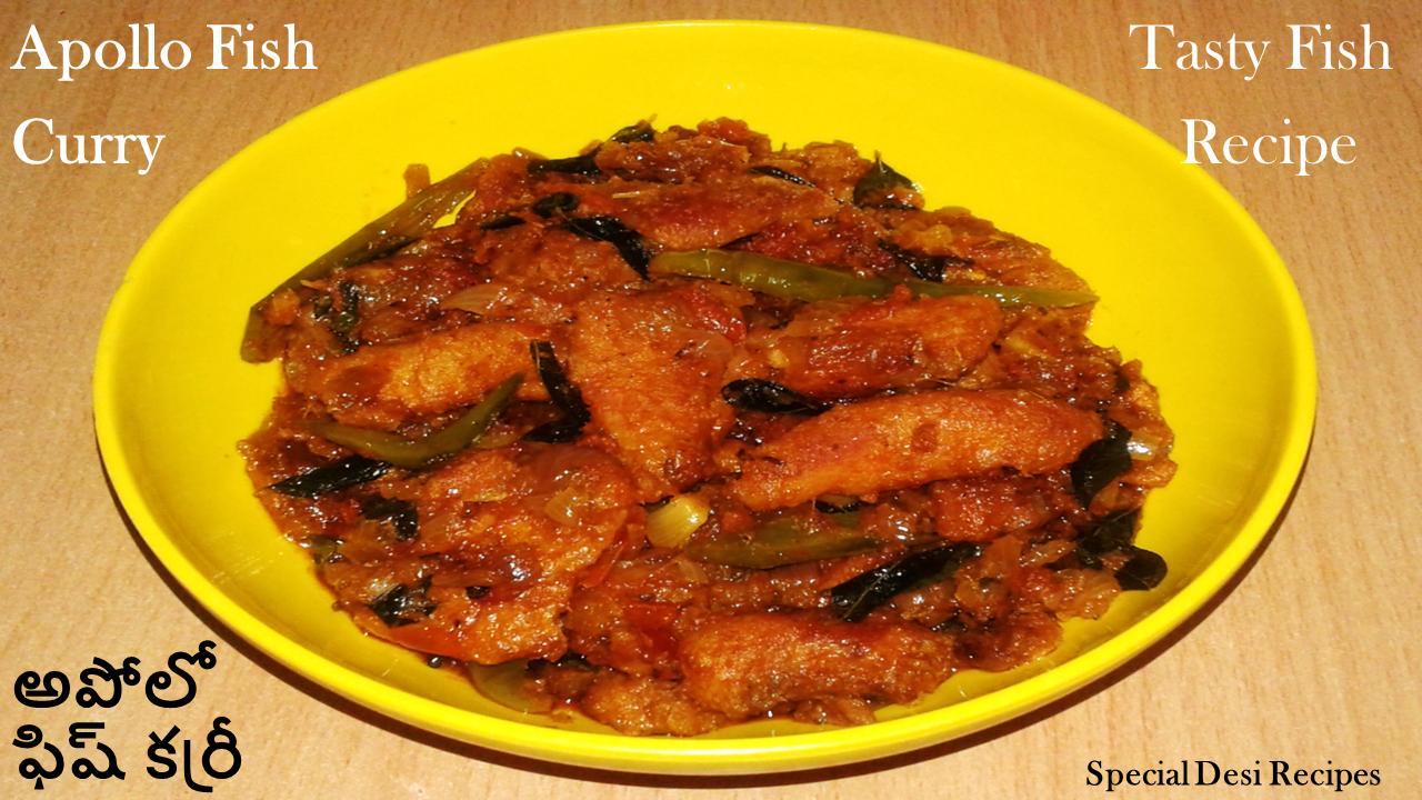 Apollo Fish Curry