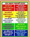 Paryushan Parv Images 2021  , Daslakshan Parv Status, wishes , 2021