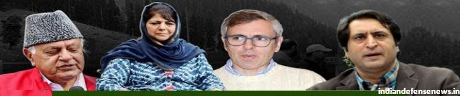 Implications of Talks Regarding Kashmir Between Modi Govt And Gupkar Alliance