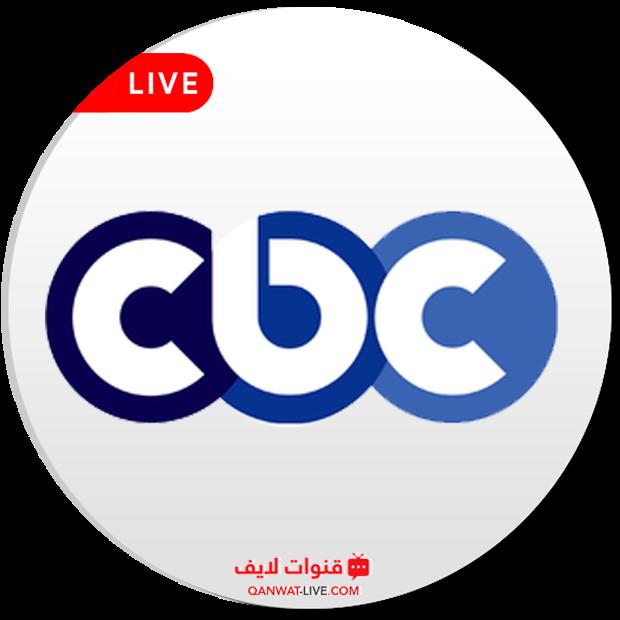 مشاهدة قناة سي بي سي CBC Tv بث مباشر
