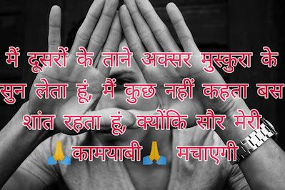 fadu status    100+ best khatarnak Fadu Status, fadu status in hindi, fadu status hindi, fadu status for fb    fadu status fadu status in hindi fadu status hindi fadu status for fb fadu status for facebook fadu status fb fadu status 2019 fadu status in english fadu status in hindi 2019 fadu status in hindi for fb fadu status 2018 fadu status in hindi attitude 2019 fadu status love fadu status dosti fadu status in marathi fadu status in hindi 2018 fadu status new fadu status attitude fadu status marathi fadu status in hindi attitude fadu whatsapp status fadu status hindi fb fadu status in hindi attitude 2018