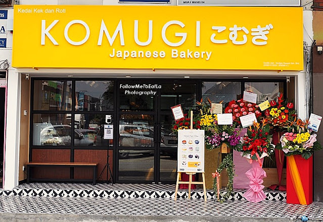 """KOMUGI Japanese Bakery Opened Its First """"Out-Of-Mall' Outlet At SS2 Petaling Jaya"""