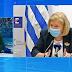 Δεν αλλάζουν τα ηλικιακά κριτήρια εμβολιασμού με AstraZeneca στην Ελλάδα Συστάσεις για τις γυναίκες κάτω των 50