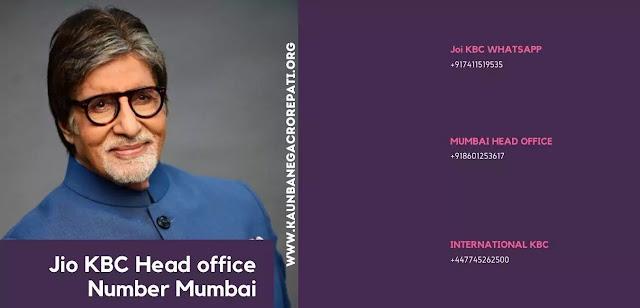 jio kbc head office number mumbai
