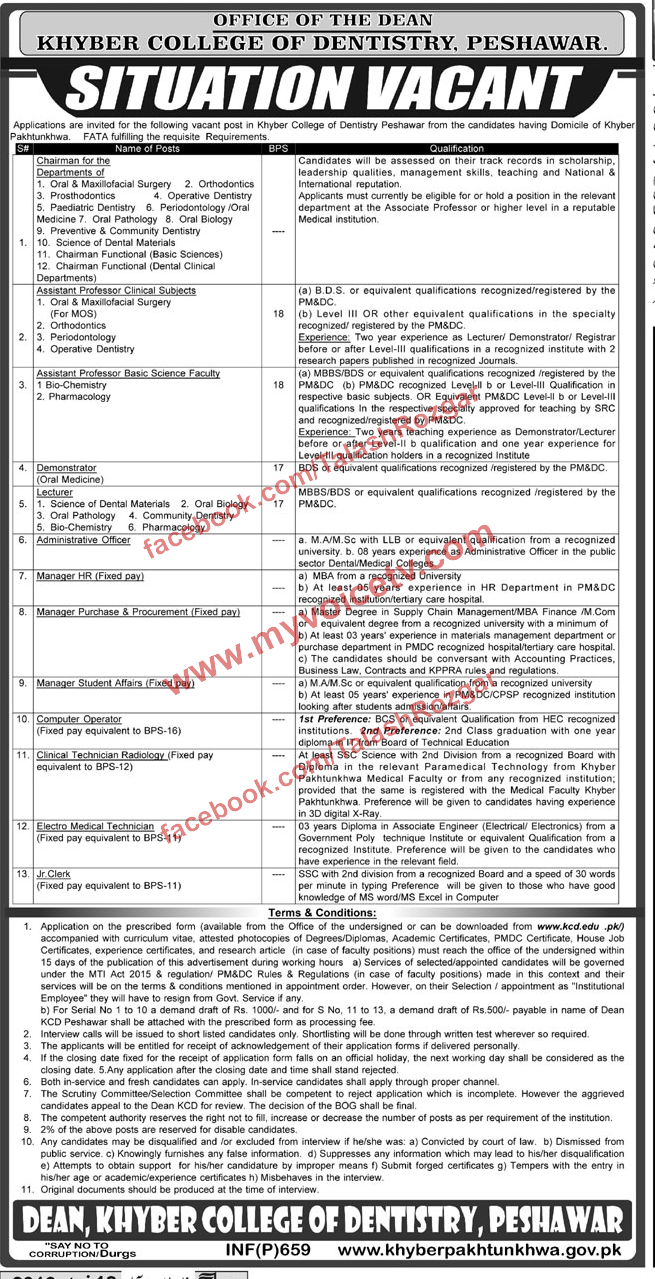 ➨ #Jobs - #Career_Opportunities - At Khyber College of Dentistry - Peshawar  – for application visit the link