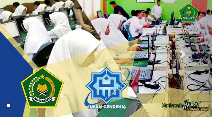 Surat Rekomendasi Kepala Madrasah Untuk Pendaftaran ke MAN Insan Cendekia Tahun 2020