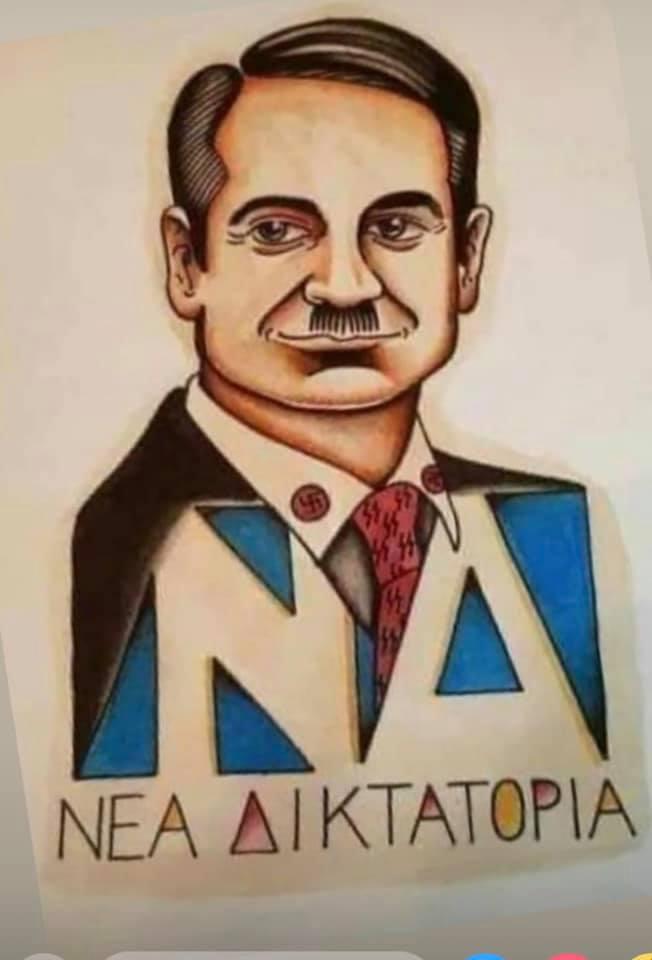 Σκίτσο του Μητσοτάκη ως Χίτλερ στα social media - ΗΛΕΚΤΡΟΝΙΚΗ ΕΦΗΜΕΡΙΔΑ  ΣΕΝΤΡΑ ΚΑΣΤΟΡΙΑΣ - sentranews.gr