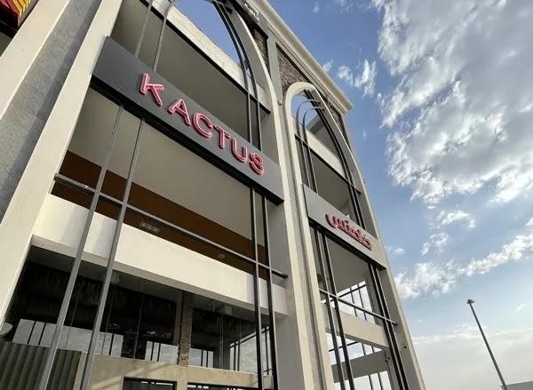 مطعم كاكتس - Kactus الرياض | المنيو ورقم الهاتف والعنوان