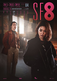 SF8: Manxin Subtitle Indonesia