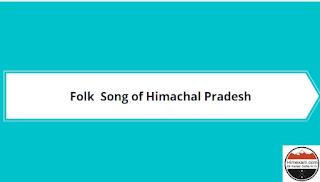 Folk Song Of Himachal Pradesh