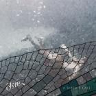 ISLE: A Siren's Call