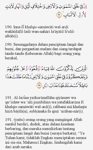 Terjemahan Surah Ali Imran Ayat 159 : terjemahan, surah, imran, Hukum, Tajwid, Surat, Imran, 190-191, MasRozak
