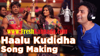 Dana Kayonu Kannada Haalu Kudidha Makkle Making Video Download